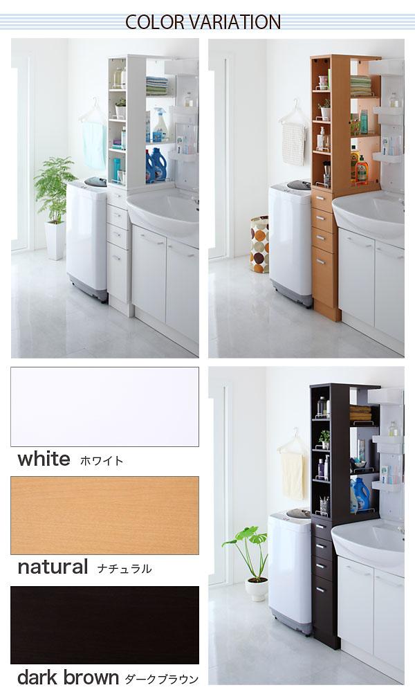 選べる3色!ホワイト ナチュラル ダークブラウン